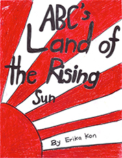 ABC's Land of the Rising Sun